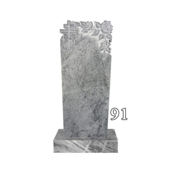 Мраморные памятники | 91