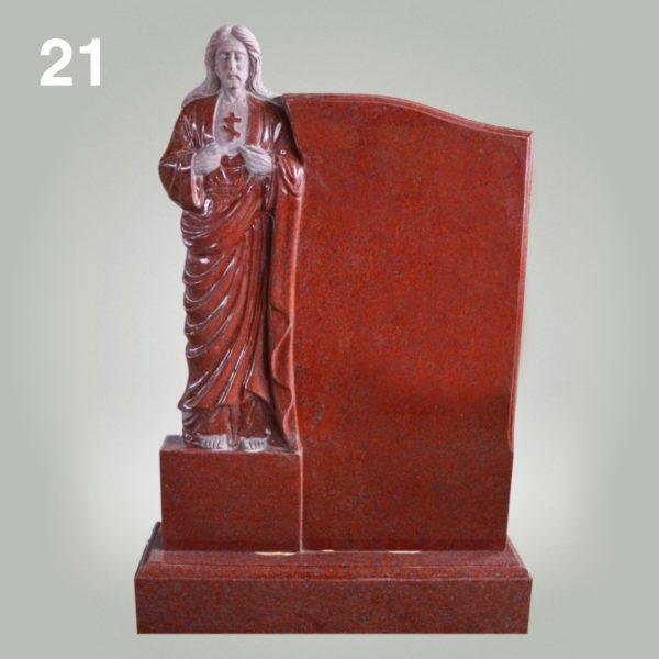 Элитные памятники | 21