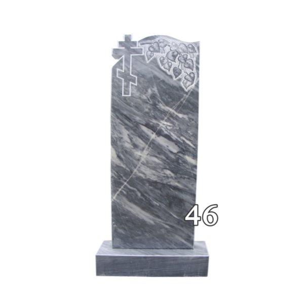 Мраморные памятники | 46