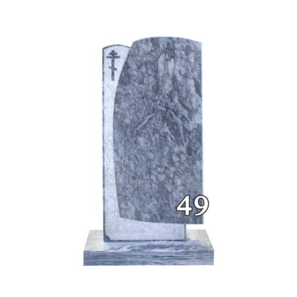 Мраморные памятники | 49