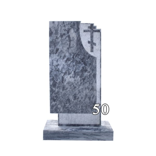 Мраморные памятники | 50