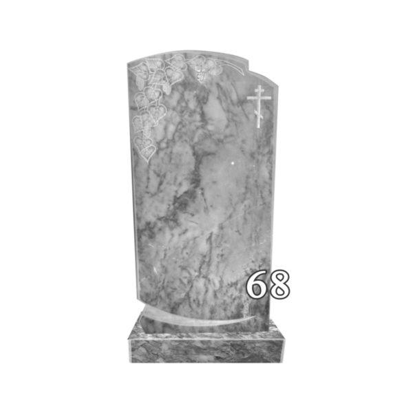 Мраморные памятники | 68