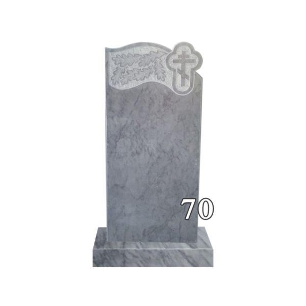 Мраморные памятники | 70