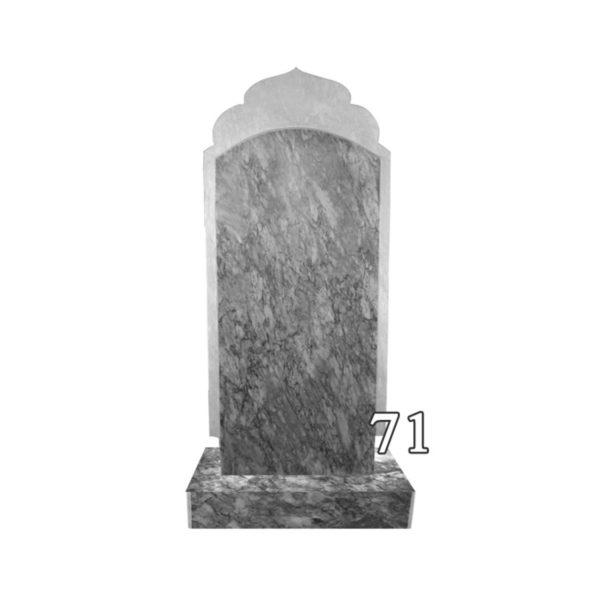 Мраморные памятники | 71