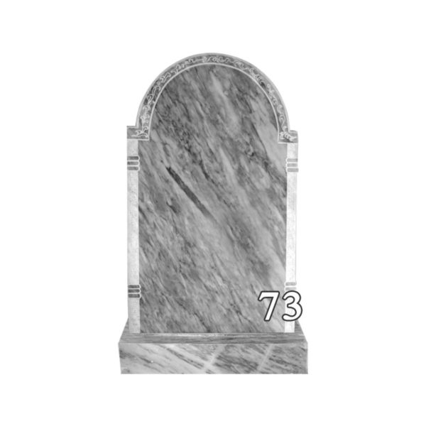 Мраморные памятники | 73
