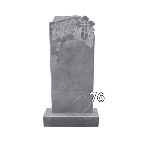 Мраморные памятники   76