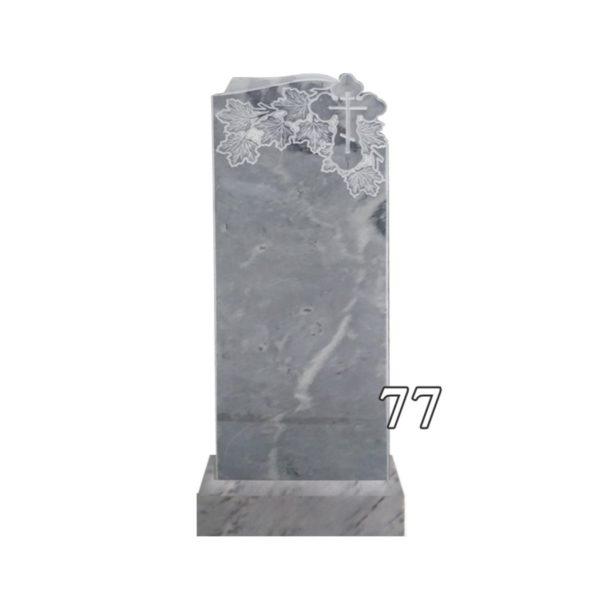 Мраморные памятники | 77