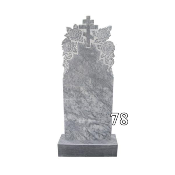 Мраморные памятники | 78