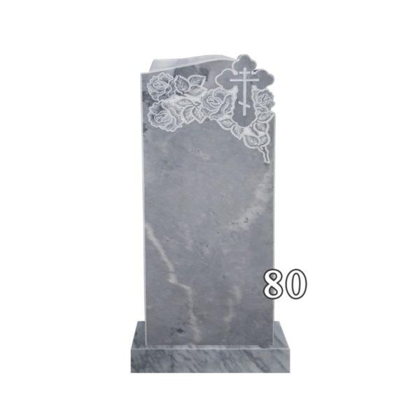 Мраморные памятники | 80