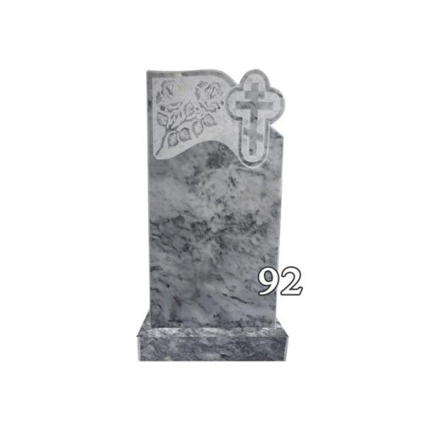 Мраморные памятники | 92
